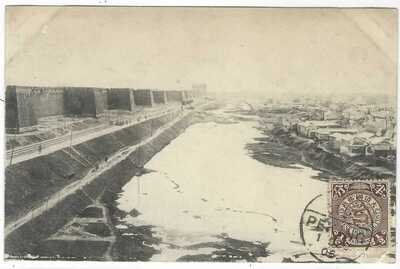 China 1906 Peking walls and canal card stamped, not sent
