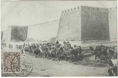 China 1906 The Wall at Peking, Camels, card stamped, not sent,