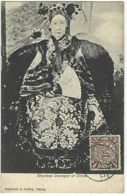 China 1906 Empress Dowager of China, card stamped, not sent,