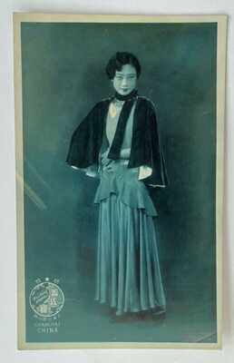 Chinese Actress. Shanghai. Wou Kong Studio.  Postcard. 6