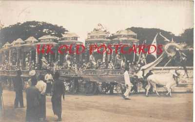 Malaya - PENANG,  Chinese  Street Procession,  Chingay Parade, used 1911 - # 2