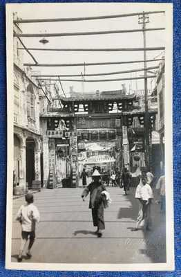 Real Photo Postcard Swatow Street Hong Kong China New Year 1930-31 Mee Cheung Co