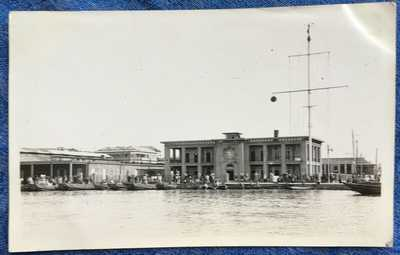 Real Photo Postcard Customs House in Shantou Swatow, China Me Cheung & Co