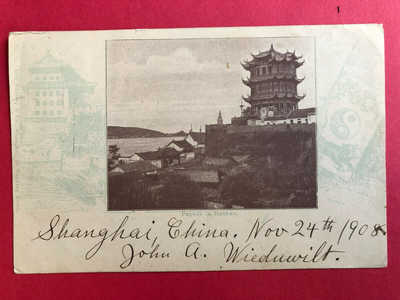 Old China Postcard - Pagoda in Hankow