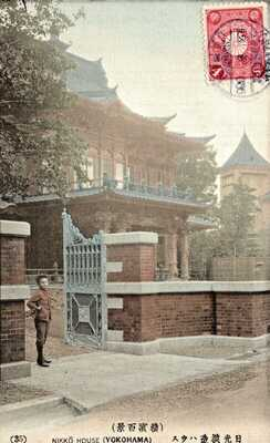 old postcard JAPAN - YOKOHAMA, Nikko House, hand colored