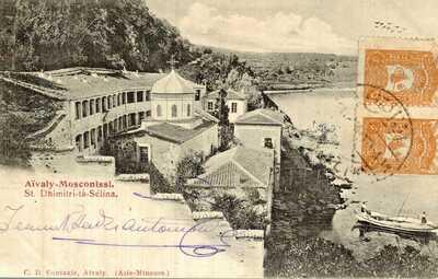 !!! RARE !! old postcard TURKEY - AYVALIK, St. Dhimitri-tà-Sélina, C.D. CONTAX