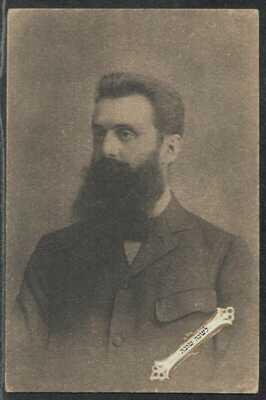 Theodore Herzl Shana Tova - Jewish Judaica Russia postcard 8.5x13cm