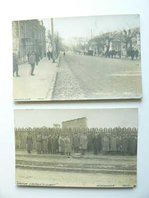 2 x Novorossiysk Real Photo Postcards - General Denikin - Russian Civil War 1920