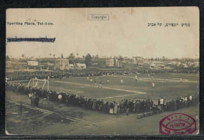 Tel Aviv Sporting Place Photo PC Soccer Game Israel Palestine - sport judaica