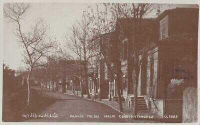 TURKEY HALKI CONSTANTINOPLE ISTANBUL PANAIA YOLOU VTG POSTCARD