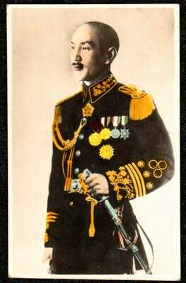1930 CHINA CHIANG KAI SHEK CHINESE LEADER HAND TINTED REAL PHOTO POSTCARD