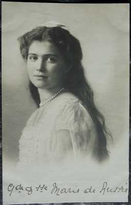 RUSSIA Royalty photo postcard #13/50 Grand Duchess Maria Nikolaevna
