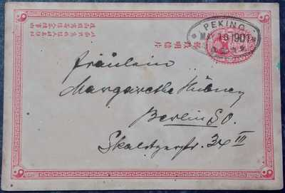 CHINA Stationery postcard - HAND PAINTED DRAGON !! - 1901 PEKING - Imperial Post