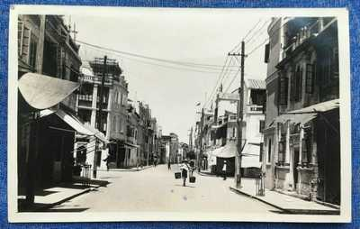 Real Photo Postcard Kiaat Road Swatow Shantou, China by Mee Cheung & Company