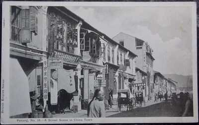 MALAY MALAYA postcard - PENANG Animated Street in China Town - SHOP FRONT