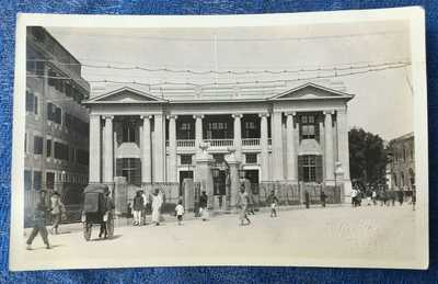 Real Photo Postcard Post Office in Shantou Swatow, China by Me Cheung & Co c1930