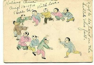 1910 KULIANG CHINA HAND COLORED CHILDREN BOYS PLAYING POSTCARD KULING AREA