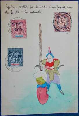 CHINA Hand-painted Stationery 1c postcard - Torture - Execution - Stamps & Pmk