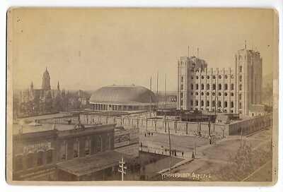 "cabinet photo temple block early construction  salt lake city, Ut. 1880""s"