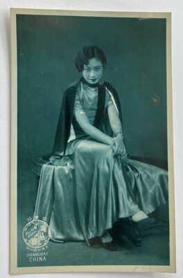 Chinese Actress. Shanghai. Wou Kong Studio.  Postcard. 1