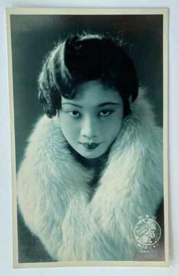 Chinese Actress. Shanghai. Wou Kong Studio. Postcard. 3