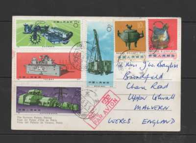CHINA 1973/4 6 STAMPS ON AIRMAIL POSTCARD TO ENGLAND (DC1)