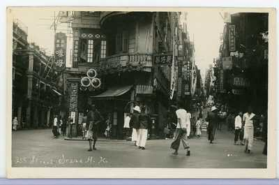 RPPC REAL PHOTO POSTCARD STREET SCENE HONG KONG CHINA 1920's-1930 #6