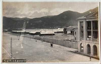 Hong Kong Real Photo Postcard Shamshuipo Military Camp Kowloon 1920s
