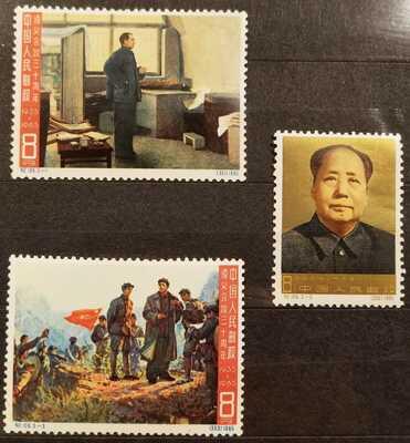 / 8 / - China 1965 MNH very nice, white OG