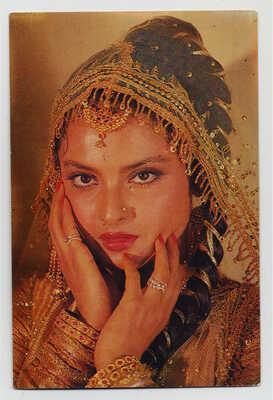 Rekha Indian Bollywood ACTRESS vintage INDIAN postcard