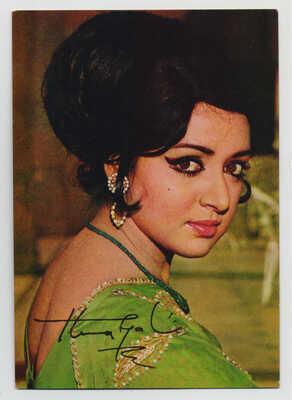 Hema Malini Indian Bollywood ACTRESS vintage INDIAN postcard SIGNATURE Postcard