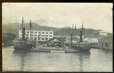 REAL PHOTO POSTCARD RPPC HARBOR IRON WORKS ETC HONOLULU HAWAII  1920-25 #4