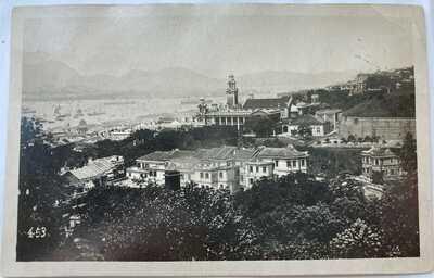 Hong Kong Real Photo Postcard HKU University of Hong Kong 1920s