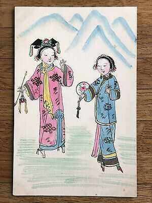 CHINA OLD POSTCARD HAND PAINTED CHINESE IMPERIAL TRADITIONAL WOMEN MOUNTAINS !!