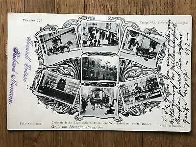 CHINA OLD POSTCARD MULTIVIEW ASTOR ROAD RESTAURANT SHANGHAI TO GERMANY 1907 !!