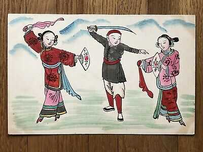 CHINA OLD POSTCARD HAND PAINTED CHINESE ACTORS DANCING !!