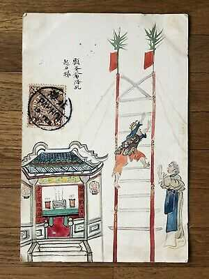 CHINA OLD POSTCARD HAND PAINTED CHINESE HOUSE ACTOR PAKHOI TO FRANCE 1907 !!