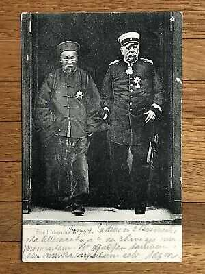 CHINA OLD POSTCARD PRESIDENT LI HUNG TSCHANG GENERAL BISMARK TO PORTUGAL 1904 !!