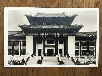 CHINA OLD POSTCARD RESIDENCE CANTON TO AUSTRIA 1937 !!