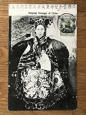 CHINA OLD POSTCARD EMPRESS DOWAGER OF CHINA PEKING 1909 !!