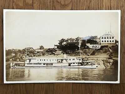CHINA OLD POSTCARD CHUNGKING HARBOUR YANGTSE EXPEDITION !!