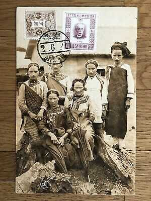 CHINA OLD POSTCARD CHINESE MOMEN TAIWAN TOKIO TO LUXEMBOURG 1927 !!