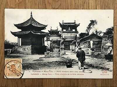 CHINA OLD POSTCARD YUNNAN MONGTZEU CHINESE VILLAGE PORTE GATE PEKING TO FRANCE!!