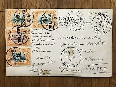 CHINA OLD POSTCARD HEAVEN TEMPLE STAMPS MENTSZ REGISTERED TO FRANCE 1909 !!