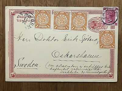CHINA OLD IMPERIAL POSTCARD COILING DRAGON HONGKONG SHANGHAI TO SWEDEN 1902 !!