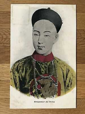 CHINA OLD POSTCARD CHINESE EMPEROR QING DYNASTY !!