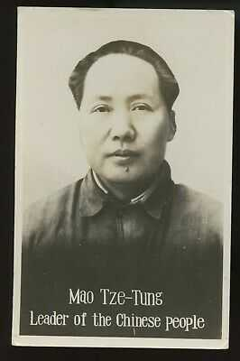 early China Mao Zedong Photo Postcard, printed in Manchuria