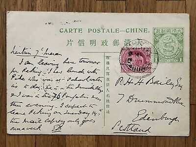 CHINA OLD POSTCARD HAND PAINTED CHINESE PEOPLE KUNGFU TO FRANCE !!