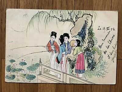 CHINA OLD POSTCARD HAND PAINTED WOMEN GARDEN REGISTERED PEKING TO FRANCE 1906 !!