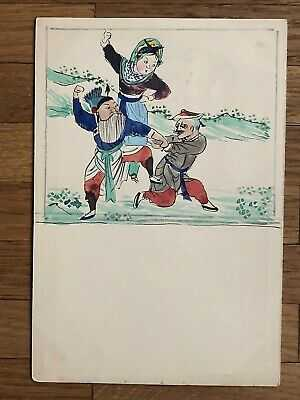 CHINA OLD POSTCARD HAND PAINTED CHINESE ACTORS COILING DRAGON PEKING 1901 !!
